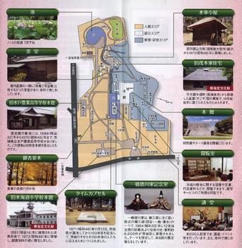 茨城県立歴史館・案内図