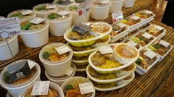 レフィーユブティック赤塚店・お弁当